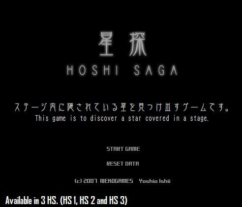 Hoshi Saga